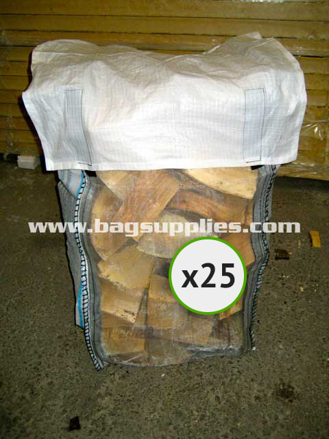 Vented Barrow Bags - (25)