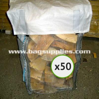 Vented Barrow Bags - (50)
